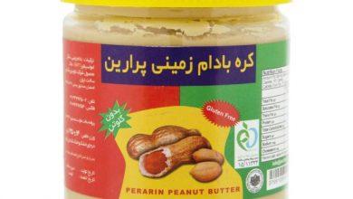 Photo of خرید بهترین کره بادام زمینی ایرانی و خارجی