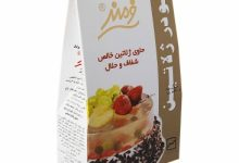 Photo of خرید ژلاتین محبوب خانم های ایرانی+2020