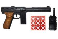 Photo of بررسی تفنگ اسباب بازی (خرید تفنگ اسباب بازی،مسلسل حباب ساز)