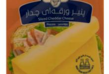 Photo of خرید پنیر چدار + نظر مردم در مورد طعم و کیفیت پنیر چدار 2020