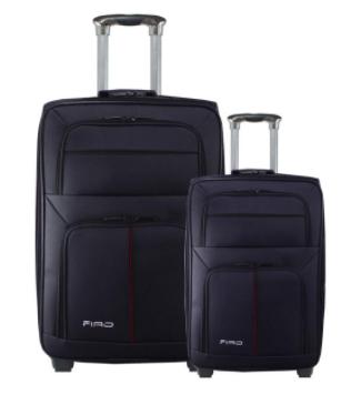 مجموعه دو عددی چمدان فیرو مدل SF507