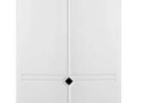 Photo of خرید پکیج بوتان + 4 مدل با قیمت مناسب برای خرید