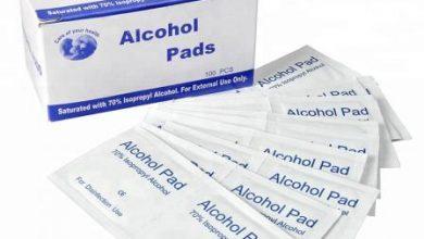 Photo of خرید پد الکلی، بهترین قیمت و کیفیت پد الکلی در بازار کدام است؟