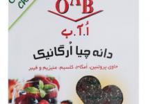 Photo of خرید دانه چیا + نظر خریداران در مورد خرید آن برای لاغری!