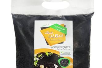Photo of خرید خاک گلدان (خاک باغچه) + معرفی 4 مدل خاک با کیفیت ممتاز