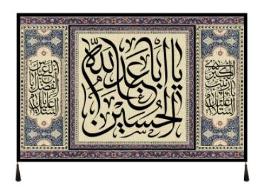 پرچم طرح امام حسین علیه السلام کد 11117