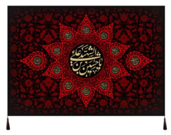 پرچم طرح امام حسین علیه السلام کد 11119