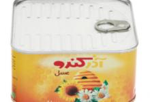 Photo of خرید عسل طبیعی ارزان قیمت + 12 مدل اصل و خوب