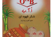 Photo of خرید شکر قهوه ای ارزان قیمت + 4 مدل با کیفیت