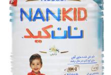 Photo of خرید شیر خشک ارزان قیمت + 4 مدل با کیفیت