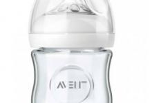 Photo of شیشه شیر اونت از کجا بخرم – خرید و قیمت شیشه شیر ارزان قیمت