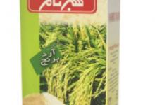 Photo of خرید آرد برنج ارزان قیمت + 5 مدل با کیفیت