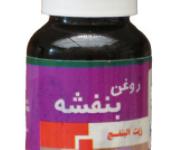 Photo of خرید روغن بنفشه ارزان قیمت + 6 مدل اصل
