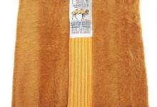 Photo of خرید شکم بند لاغری + 10 مدل ارزان قیمت