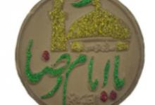 Photo of خرید مهر نماز ارزان قیمت + 4 مدل با کیفیت