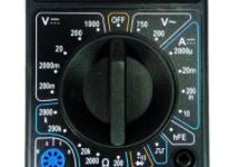 Photo of خرید مولتی متر ارزان قیمت + 8 مدل با کیفیت