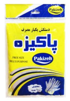 دستکش یکبار مصرف پاکیزه کد 1004 بسته 100 عددی