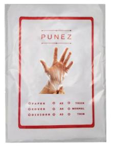 دستکش یکبار مصرف پونز مدل p-z1401 بسته 100 عددی