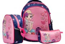 Photo of خرید کیف مدرسه ارزان قیمت + 8 مدل شیک
