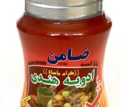 Photo of خرید ادویه گرام ماسالا ارزان قیمت + 4 مدل خوش طعم