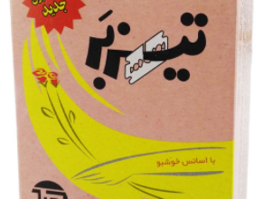Photo of خرید نوره اسلامی + 8 مدل ارزان قیمت