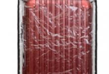 Photo of خرید اینترنتی کاور چمدان + 6 مدل ارزان قیمت