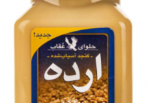 Photo of خرید اینترنتی حلوای مجلسی + 8 مدل ارزان قیمت