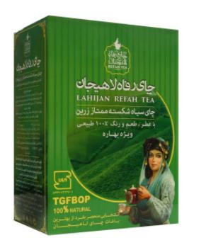 بسته چای سیاه رفاه لاهیجان مدل شکسته ممتاز زرین بهاره
