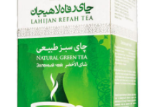 Photo of چای لاهیجان از کجا بخرم – خرید اینترنتی بهترین مارک چای رفاه لاهیجان ارزان قیمت