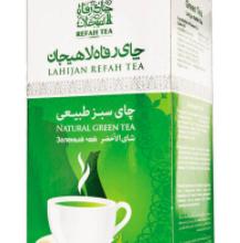 Photo of خرید اینترنتی چای رفاه لاهیجان ارزان قیمت + 8 مدل با کیفیت