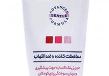 Photo of خرید کرم زینک اکساید ارزان قیمت و با کیفیت