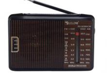 Photo of راهنمای خرید رادیو اینترنتی ارزان قیمت + 11 مدل با کیفیت