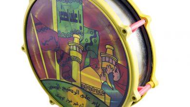 Photo of خرید طبل کودک ارزان قیمت + 4 مدل با کیفیت