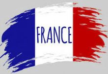Photo of چگونه زبان فرانسه را یاد بگیریم