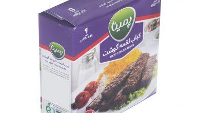 Photo of بهترین مارک کباب لقمه – خرید و تهیه کباب لقمه مام ارزان قیمت