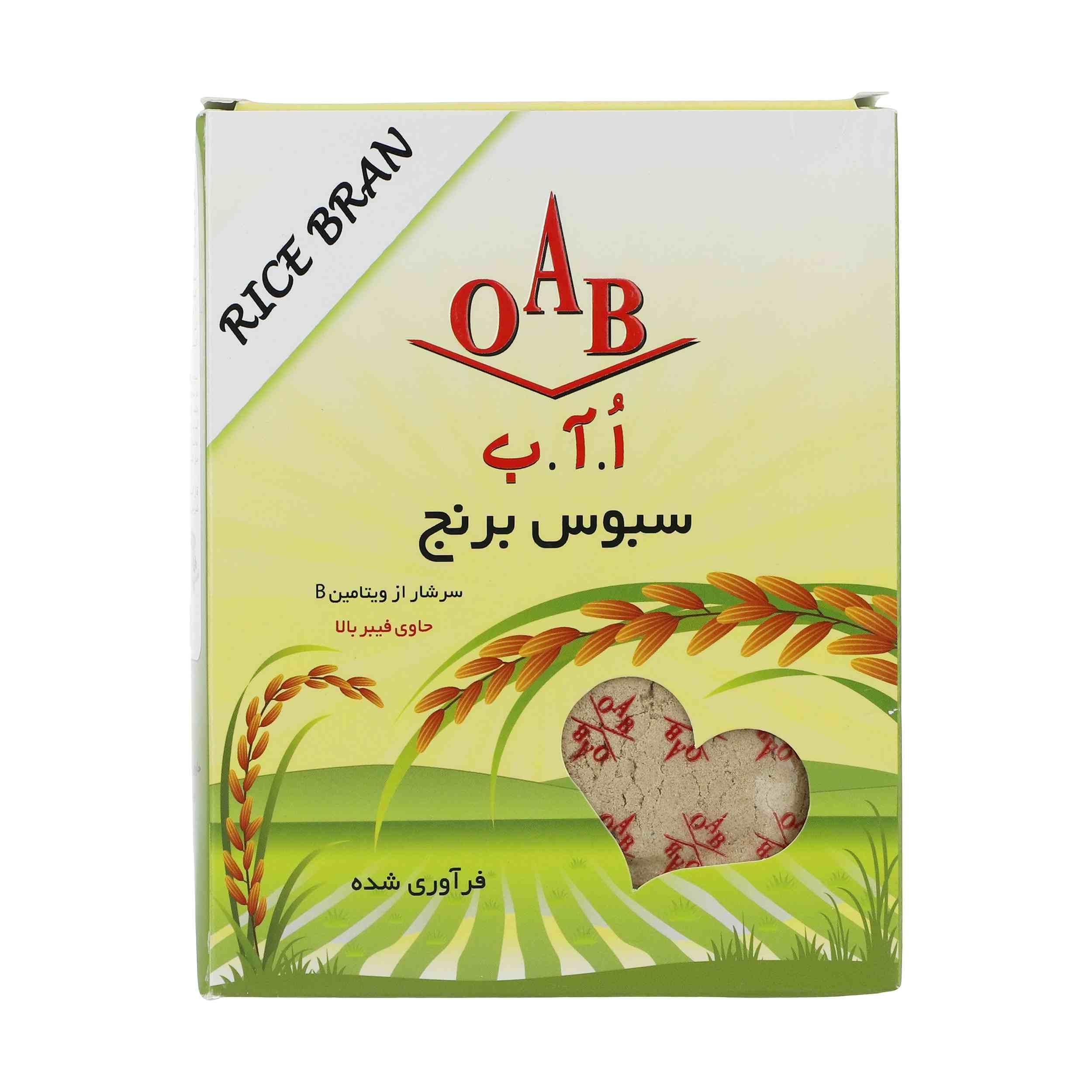 خرید سبوس برنج ارزان قیمت + 6 مدل با کیفیت